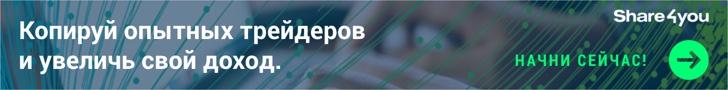 Forex4You - Обзор брокера, лицензия, инструкция по регистрации